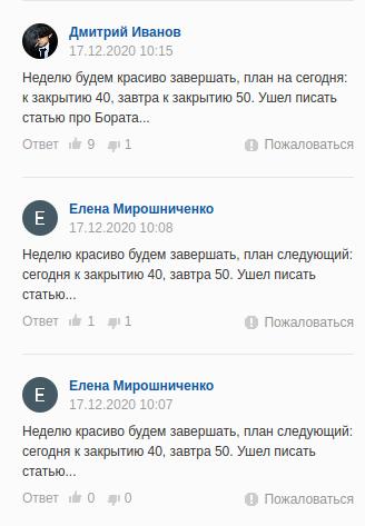 """Тот случай, когда """"Михалыч"""" не переоделся """"Семенычем"""". Турлоботы заглючили."""