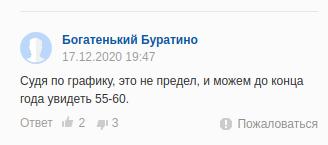 """Роботы Тимура Турлова форсируют """"не предел"""" чтобы привлечь лошиков."""