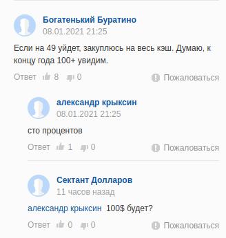 """Массовик-затейник Тимура Турлова зазывает в кабак """"Ни шагу назад"""""""