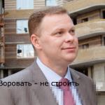 Кушнир Игорь Николаевич