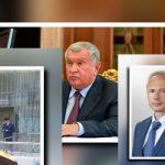 Действительно ли А.В. Олейник - человек Игоря Сечина ПАО Роснефть